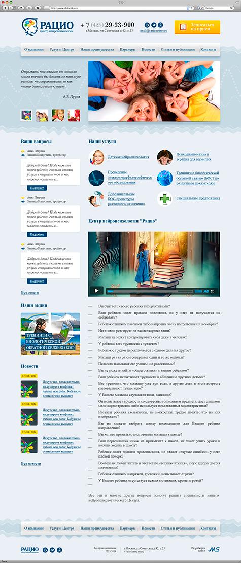 Цели веб дизайна